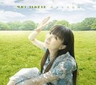 Koisuru Tenkizu (SINGLE+DVD)(Limited Edition) (Japan Version)