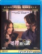 Destination Wedding (2018) (Blu-ray) (Hong Kong Version)