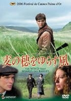 The Wind That Shakes The Barley (Premium Edition) (Japan Version)