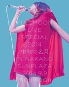 FULLMOON LIVE SPECIAL 2014 -Chuushuu no Meigetsu- IN NAKANO SUNPLAZA 2014.9.9 [BLU-RAY](Japan Version)