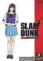 SLAM DUNK Vol.9 (Japan Version)