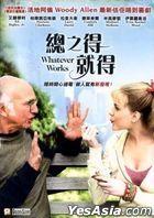 Whatever Works (2009) (DVD) (Hong Kong Version)