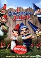 Gnomeo And Juliet (2011) (DVD) (Hong Kong Version)