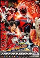 Uchu Sentai Kyuranger Vol.12 (Japan Version)