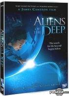Aliens Of The Deep (Korean Version)