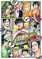 Stage Yowamushi Pedal SPARE BIKE Heroes!! (Blu-ray) (Japan Version)