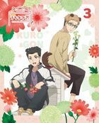 Uchitama?! -Uchi no Tama Shirimasen ka? (2020) Vol.3 (Blu-ray) (Japan Version)