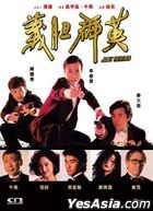 Just Heroes (1989) (DVD) (Hong Kong Version)