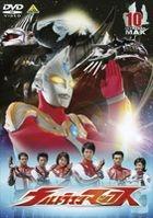 Ultraman Max Vol.10 (Japan Version)