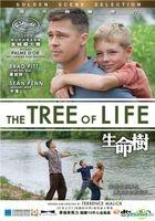 The Tree Of Life (2011) (DVD) (Hong Kong Version)