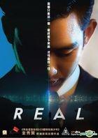 Real (2017) (DVD) (香港版)