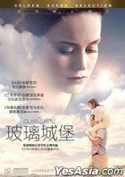 The Glass Castle (2017) (DVD) (Hong Kong Version)