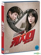Steal My Heart (Blu-ray) (Limited Edition) (Korea Version)