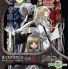 Death & Angel Miduki's Last Judgment Stage 2 (Japan Version)