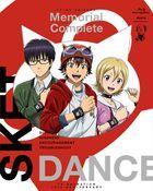 SKET DANCE Memorial Complete Blu-ray (Japan Version)