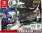 Shin Megami Tensei V Whole Protect TPU Cover for Nintendo Switch (Japan Version)
