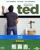 Ted (2012) (Blu-ray) (Steelbook) (Taiwan Version)