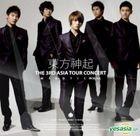 Dong Bang Shin Ki - The 3rd Asia Tour Concert 'Mirotic' (2CD)