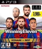 Winning Eleven 2017 (廉价版) (日本版)