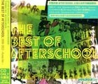 The Best Of After School 2009-2012 -Korea Ver.- (CD ONLY) (Taiwan Version)