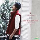 Shin Hye Sung Special Album - WINTER POETRY (Limited Edition)