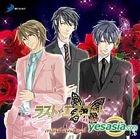 Last Escort Shinya no Kurochou Monogatari - Original Sound Track featuring AN'S ALL STARS (Japan Version)