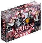 Ikemen Desune (Blu-ray Box) (Japan Version)