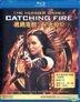 饥饿游戏:星火燎原 (2013) (Blu-ray) (香港版)