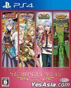 Kemco RPG Selection Vol.6 (Japan Version)