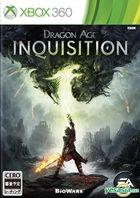 Dragon Age Inquisition (Japan Version)