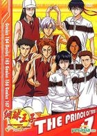 The Prince Of Tennis Part III (Vol.17) (Taiwan Version)