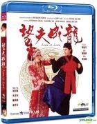 Love Is Love (1990) (Blu-ray) (Hong Kong Version)