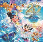 Tokyo Disney Sea 20th Anniversary Time to Shine ! Music Album (Japan Version)