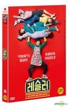 我的冠軍老爸 (DVD) (韓國版)