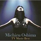 Oshima Michiru TV Music Best (Japan Version)