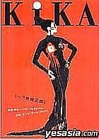 Kika (Japan Version)