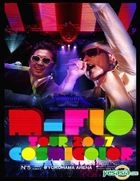 m-flo Tour 2007 'Cosmicolor' @ Yokohama Arena (Korea Version)