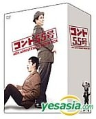 Conte 55go Kessei 40shunne Kinen Movie Box (Japan Version)