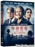 Six Minutes to Midnight (2020) (DVD) (Taiwan Version)
