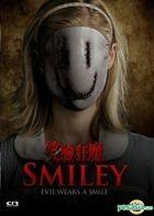 Smiley (2012) (VCD) (Hong Kong Version)