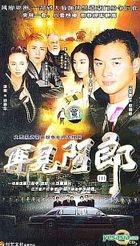 Zai Jian A Lang 3 (Vol.57-84) (To Be Continued) (China Version)