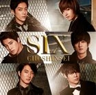 SIX (First Press Limited Edition)(Japan Version)