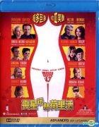 Movie 43 (2013) (Blu-ray) (Hong Kong Version)