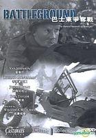 Battleground (DVD) (Hong Kong Version)