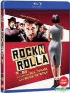 RocknRolla (Blu-ray) (Korea Version)