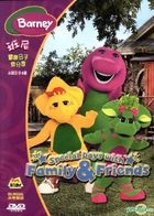 Barney - Special Days With Family & Friends (DVD) (Hong Kong Version)