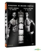 Warrior (2011) (DVD) (Taiwan Version)