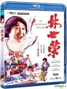 The Magnificent Butcher (1979) (Blu-ray) (Hong Kong Version)