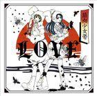 LOVE (ALBUM+DVD) (First Press Limited Edition) (Japan Version)