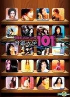 Vivian Chow 101 (5CD + Karaoke DVD)